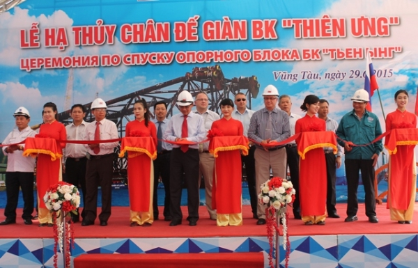 Technip to hand Dung Quat refinery to PetroVietnam